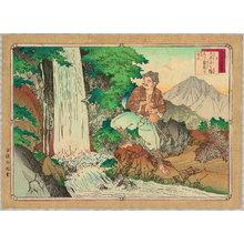 安達吟光: Waterfall of Caring Elderly - Abbreviated Japanese History - Artelino