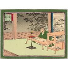 Adachi Ginko: Study - Abbreviated Japanese History - Artelino