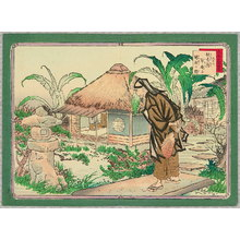 安達吟光: Retired - Abbreviated Japanese History - Artelino