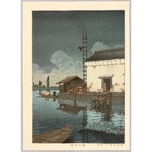 川瀬巴水: Rain at Ushibori - Artelino