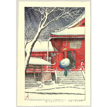 川瀬巴水: Kiyomizu-do in the Snow - Artelino