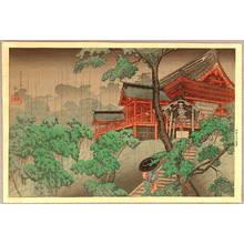 Takahashi Hiroaki: Ueno Kiyomizu-Do - Artelino