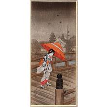 Takahashi Hiroaki: Returning from the Bath - Artelino