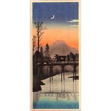 高橋弘明: Sakawa Bridge in Evening - Artelino