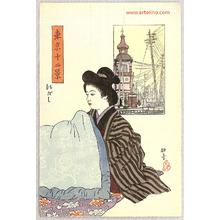 石井柏亭: Shinbashi - Twelve Views of Tokyo - Artelino