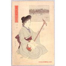 Ishii Hakutei: Shitaya - Twelve Views of Tokyo - Artelino