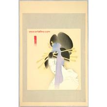 Shima Seien: Heroine Yujiri - Dai Chikamatsu Zenshu - Artelino
