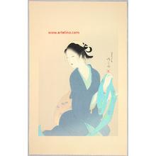 Kaburagi Kiyokata: Osai - The Complete Works of Chikamatsu - Artelino