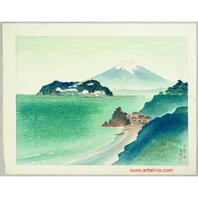 Yamagishi Kazue: Shichirigahama Beach - Artelino