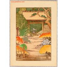 Miller May Lilian: Japanese Garden - Grass Blades for a Cinnamon Garden - Artelino