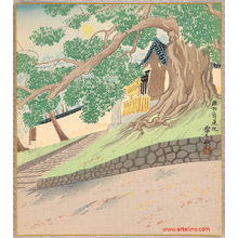 徳力富吉郎: Seiren Temple - 20 Views of Kyoto - Artelino