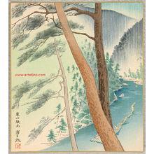 Tokuriki Tomikichiro: Rain at Mt. Arashi - 20 Views of Kyoto - Artelino