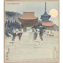Tokuriki Tomikichiro: Kiyomizu Temple - 20 Views of Kyoto - Artelino