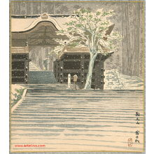Tokuriki Tomikichiro: Mt. Kurama - 20 Views of Kyoto - Artelino