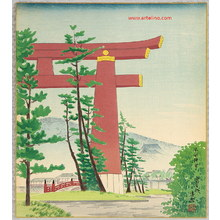 Tokuriki Tomikichiro: Torii at Heian Shrine - 20 Views of Kyoto - Artelino