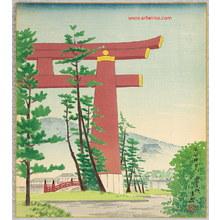 Tokuriki Tomikichiro: Torii at Heian Shrine - 20 Views of Kyoto - Artelino
