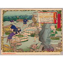 Utagawa Hiroshige III: Making Dried Bonito - Pictures of Products of Japan - Artelino