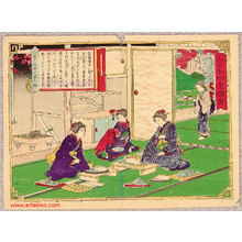 三代目歌川広重: Five Colored Sand - Pictures of Products and Industries of Japan - Artelino