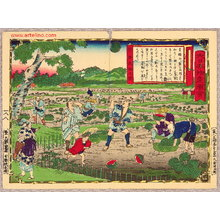 Utagawa Hiroshige III: Water Melon - Pictures of Products and Industries of Japan - Artelino