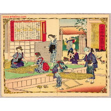 Utagawa Hiroshige III: Silk Farm- Pictures of Products and Industries of Japan - Artelino