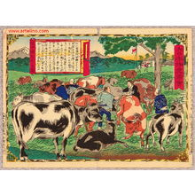 Utagawa Hiroshige III: Cattle Merchants - Pictures of Products and Industries of Japan - Artelino