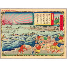 Utagawa Hiroshige III: Catching Yellowtails - Pictures of Products and Industries of Japan - Artelino