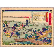 Utagawa Hiroshige III: Selling Bonito on Beach - Pictures of Products and Industries of Japan - Artelino