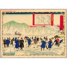 Utagawa Hiroshige III: Ice Cube Export - Pictures of Products and Industries of Japan - Artelino