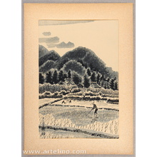 Kotozuka Eiichi: Rice Paddies in Northern Kyoto - Artelino