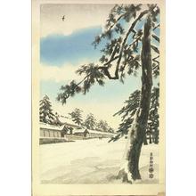 Kotozuka Eiichi: Former Imperial Palace in kyoto - Artelino