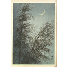 Kotozuka Eiichi: Bamboos and the Crescent Moon - Artelino