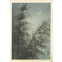 Kotozuka Eiichi: Bamboos and the Crescent Moon - Artelino