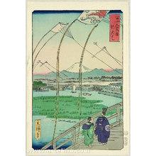 三代目歌川広重: Kites at Shin Ohashi - 36 Views of Mt. Fuji - Artelino