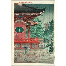 風光礼讃: Asakusa Kannon Temple - Artelino