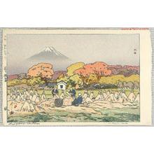 Yoshida Hiroshi: Autumn - Ten Views of Mt. Fuji - Artelino