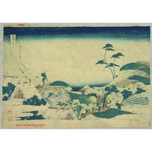 Katsushika Hokusai: Shimo-Meguro - 36 Views of Mt.Fuji - Artelino
