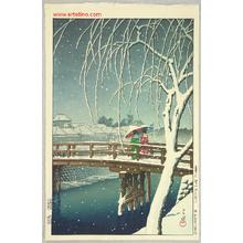 川瀬巴水: Evening Snow at Edo River - Artelino