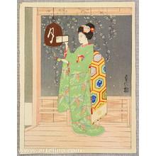Hasegawa Sadanobu III: Spring Eventide - Maiko in Four Seasons of Kyoto - Artelino