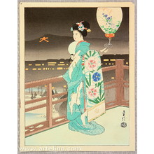 Hasegawa Sadanobu III: Summer The Bonfire Festival - Maiko in Four Seasons of Kyoto Geisha Girls - Artelino