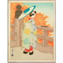 Hasegawa Sadanobu III: Autumn Maple Leaves of Kiyomizu Temple - Maiko in Four Seasons of Kyoto Geisha Girls - Artelino