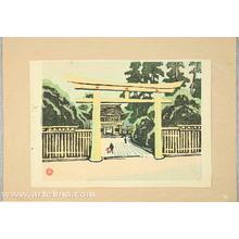 山口源: Meiji Shrine - Recollections of Tokyo - Artelino