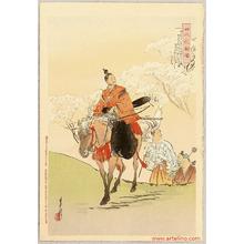 尾形月耕: Samurai and Cherry Blossoms - Flowers of Japan - Artelino