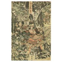 Katsukawa Shuntei: Seven Samurai - Battle of Mt. Ishibashi - Artelino