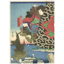 Utagawa Sadahiro: Kite Man - Kabuki - Artelino
