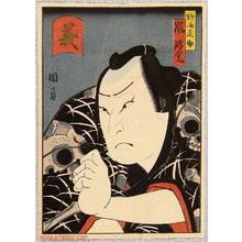 Utagawa Kunikazu: Skull in the Moor - Kabuki - Artelino