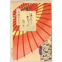 Kobayashi Kiyochika: Beauty in An'ei Era - Hana Moyo - Artelino