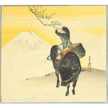 尾形月耕: Boy, Ox and Mt. Fuji - Artelino