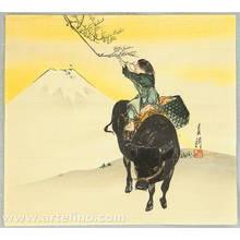 尾形月耕: Boy, Ox and Mt. Fuji - Artelino