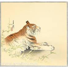 尾形月耕: Tiger - Artelino