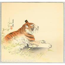 Ogata Gekko: Tiger - Artelino